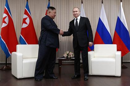 Владимир Путин и Ким Чен Ын не достигли договоренностей