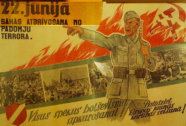 «22 июня началось освобождение от советского террора. Все силы бросим против большевиков! Помогите построить в Европе новый порядок!»