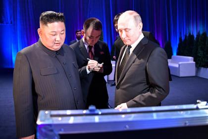 Трамп оценил слова Путина о Ким Чен Ыне