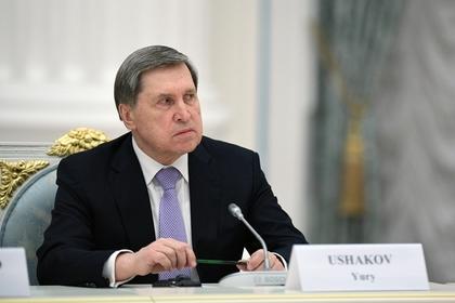 Россия заявила о принципиальной готовности к ядерному разоружению