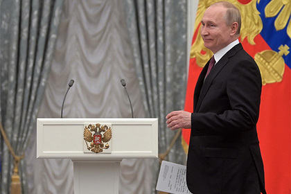 Путин наградил Героев Труда