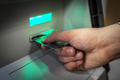 Банк России решил ограничить денежные переводы за границу, в том числе Во Вьетнам