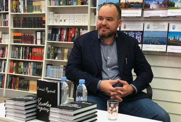 Алексей Федяров
