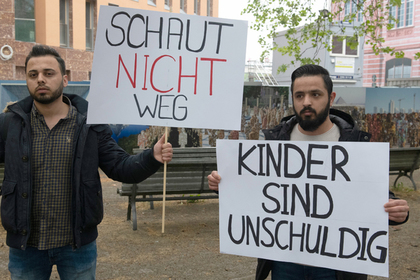 Родственники боевиков ИГ устроили протест в Берлине