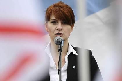 В России предложили создать «список Бутиной»