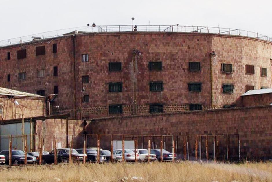 Тюрьма Нубарашен