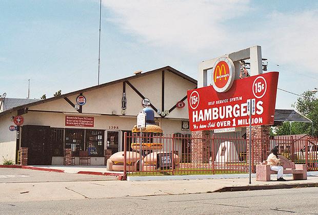 Первый ресторан «Макдоналдс» в Калифорнии