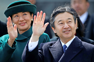 126-й император Японии Нарухито и принцесса Масако