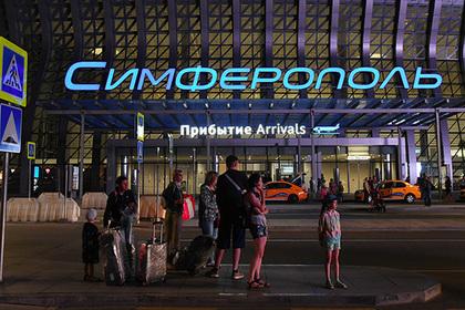 «Аэрофлот» начал продажу билетов на субсидируемые перевозки в Симферополь