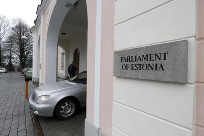Заподозренный в домашнем насилии министр уволился через день после назначения
