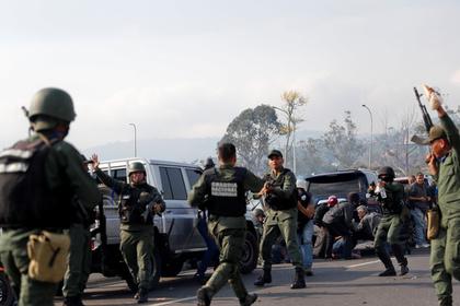 Венесуэльские военные в Каракасе