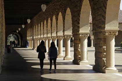 Кампус Стэнфордского университета