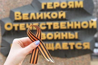 В России нашли георгиевские ленточки со свастикой