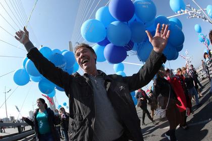 Участники шествия на Золотом мосту во Владивостоке