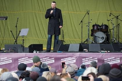 Кличко продал экскурсию по Киеву за 50 тысяч долларов