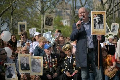 В Нью-Йорке на акцию «Бессмертный полк» вышли более двух тысяч человек
