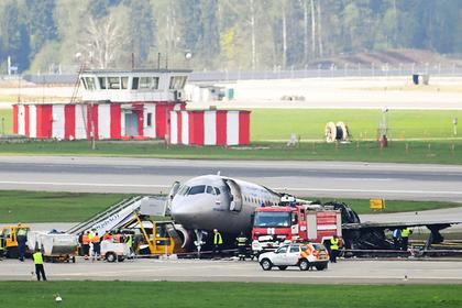 Опубликован полный список пассажиров сгоревшего в Шереметьево лайнера