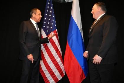 Сергей Лавров и Майк Помпео