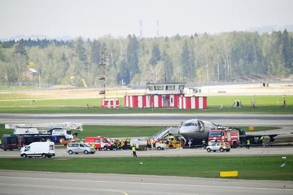 СМИ узнали оботказе служб Шереметьево от«пожарной изгорода» для SSJ100