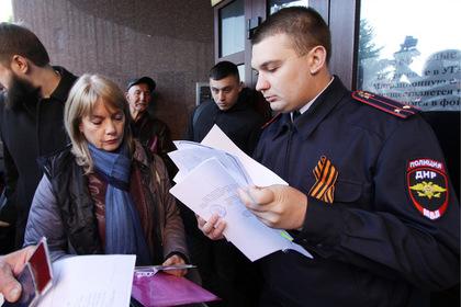 Жителей Донбасса захотели лишить льгот и пенсий за российские паспорта