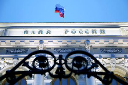 Россия отказалась от долларов и раскрыла свои резервы