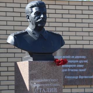 Памятник Иосифу Сталину в Новосибирске