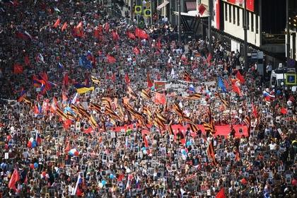 На шествие «Бессмертного полка» вышли 10 миллионов россиян