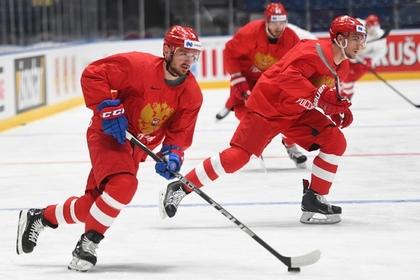 Объявлен состав сборной России на первый матч на чемпионате мира по хоккею