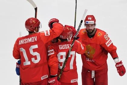 Сборная России начала чемпионат мира с победы над норвежцами