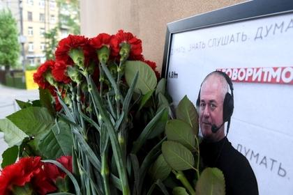 Прощание с Сергеем Доренко отменили из-за запрета полиции