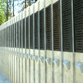 Стена памяти жертв политических репрессий в Смоленской области