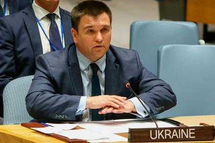 Версия: Вкоманде Зеленского анонсировали отставку Климкина