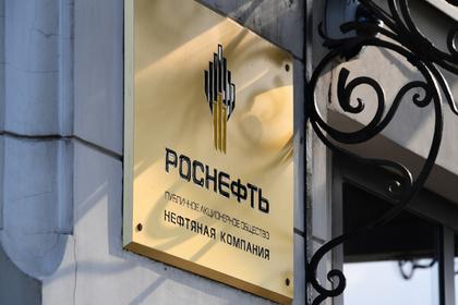 Чистая прибыль «Роснефти» составила 131 миллиард рублей за 1 квартал 2019 года