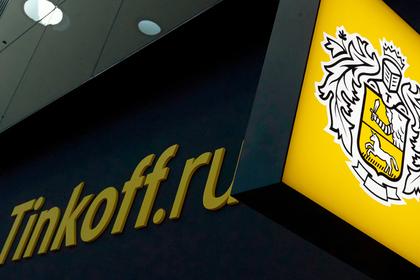 Чистая прибыль Tinkoff выросла до 7,2 миллиарда рублей в I квартале 2019 года