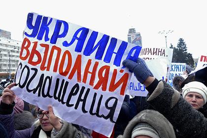 Франция ответила на ультиматум Украины