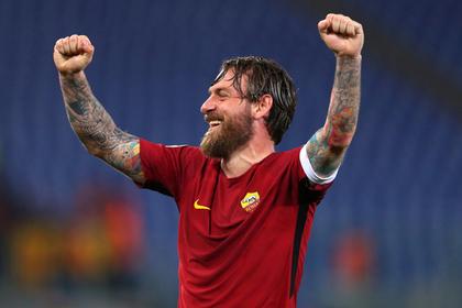 «Рома» попрощается с капитаном
