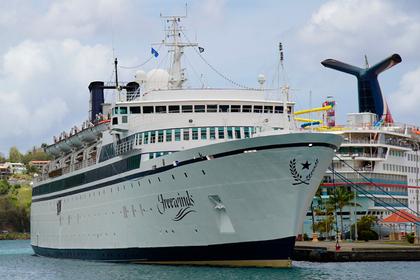 Сектанты застряли на круизном корабле из-за опасной инфекции