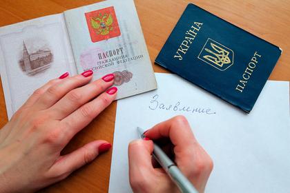 Белоруссия отказалась считать проблемой выдачу российских паспортов в Донбассе