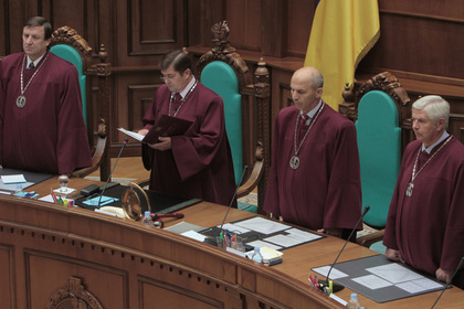 КС Украины Фото: Сергей Старостенко / РИА Новости