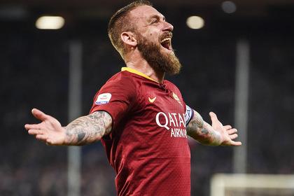 Российский клуб назвали претендентом на капитана «Ромы»