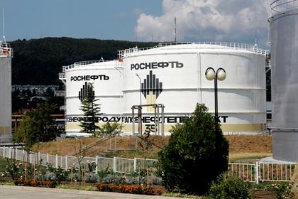 «Роснефть» отказалась строить нефтехимический комплекс вПриморье