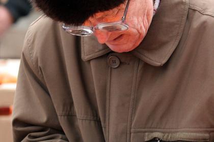 Жители России  живут без сбережений иразносолов— Социологи
