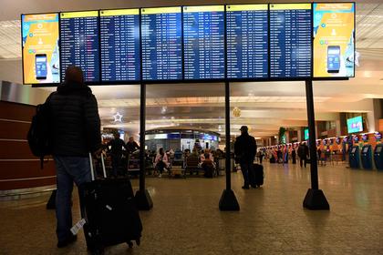 Личные данные тысяч российских туристов слили в интернет