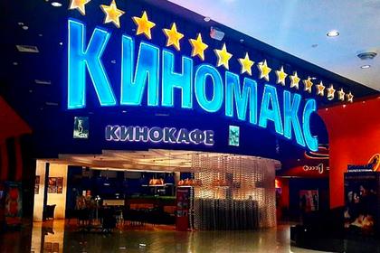 Rambler Group начнет продавать рекламу в сети кинотеатров «Киномакс»