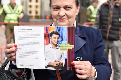 Названы главные ожидания украинцев от Зеленского