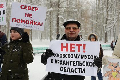 Путин прокомментировал строительство полигона для московского мусора на Севере