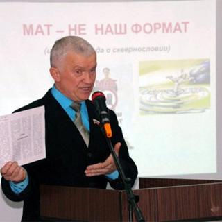 Михаил Бордашевич