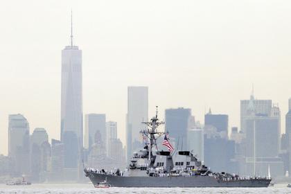 USS McFaul в Нью-Йорке