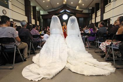 В Азии впервые легализовали однополые браки