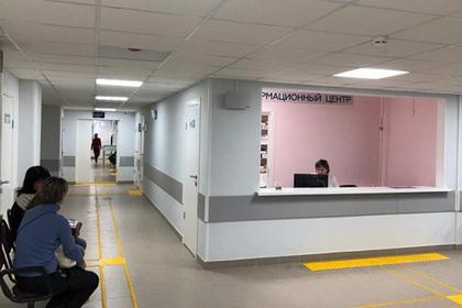 Воробьев проверил работу новой поликлиники в Химках